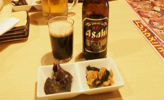 Tavern Benkei Aomoriekimae