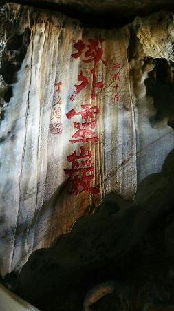 Perak Cave Temple: FB_IMG_1453885590806_large.jpg