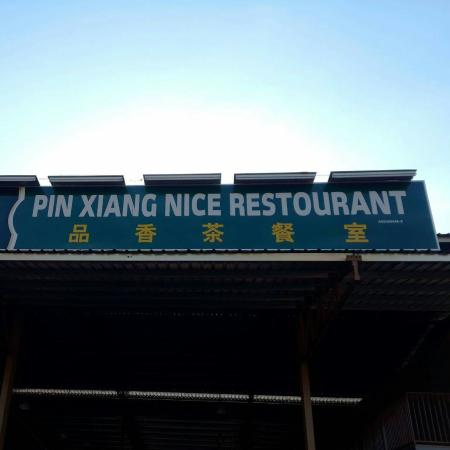 Changloon, Μαλαισία: Pin Xiang Nice Restourant