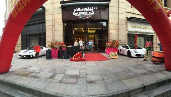 Il Bel Paese: Opening cerimony