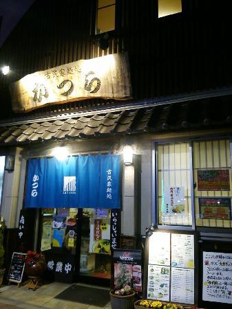 Kominka Mendokoro Katsura