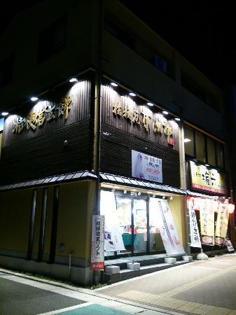 Chojumura Gonroku, Otsuki