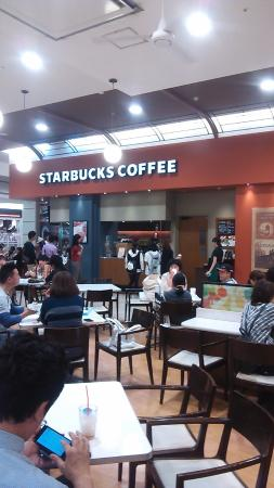 Starbucks Coffee Aeon Mall Odaka Orange Court