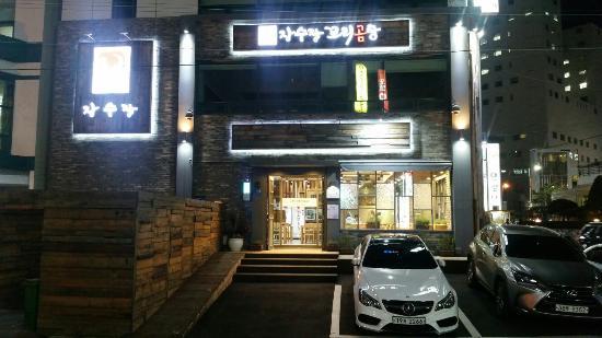 Long Life Jang Kkori Beef-Bone Soup