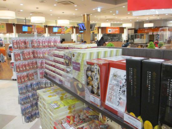 Tsuchiyama Service Area, Highway Information Terminal