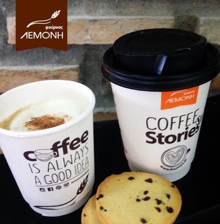 Lemonis bakery: coffee stories