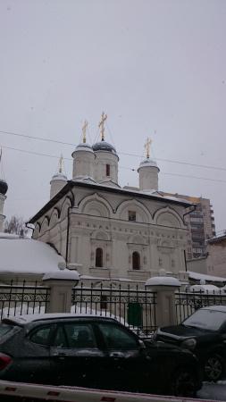 Исправить кредитную историю Богословский переулок документы для кредита Палашевский Малый переулок