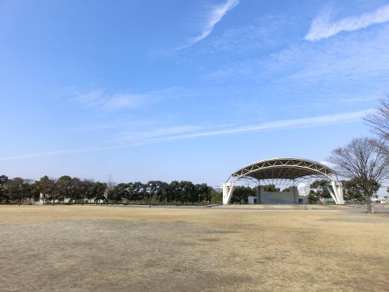 Motohama Park