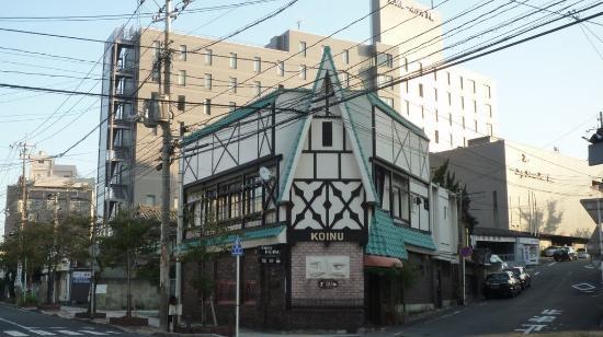 Meikyoku Cafe Koinu
