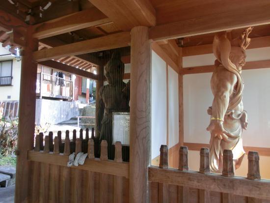 Mirokuji Temple Photo