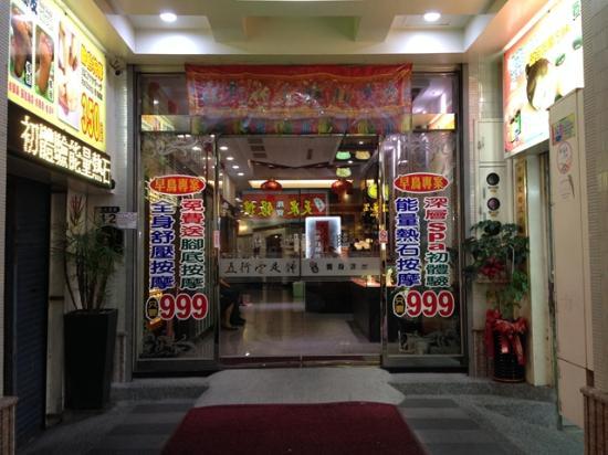 Wuxingtang Spa