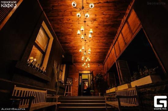 Cafe №1: Атмосферное место