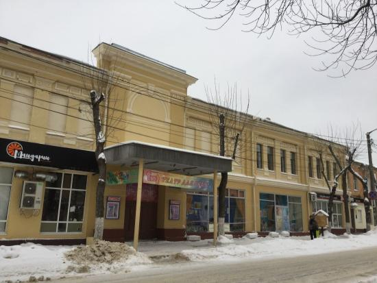 Kaluga Theater for Young Spectators