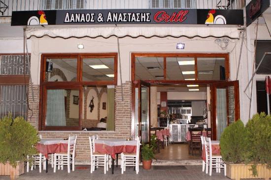 Danaos & Anastasis