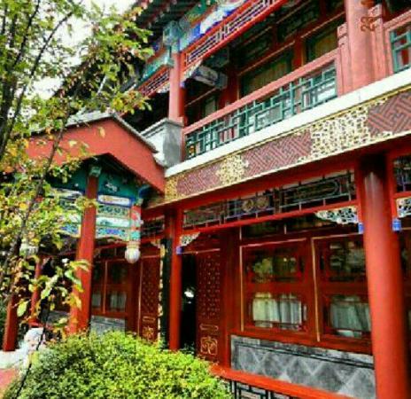 Han's Royal Garden Hotel : IMG_20160128_000712_large.jpg