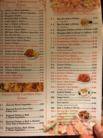 Hendersonville, TN: The expanded menu.