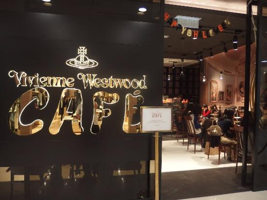 Vivienne Westwood Café (香港) - 餐廳/美食評論 - TripAdvisor