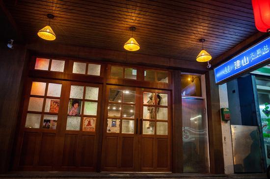 Jianshan Hotel