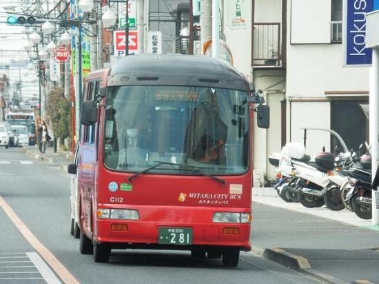 Mitaka City Comunity Bus