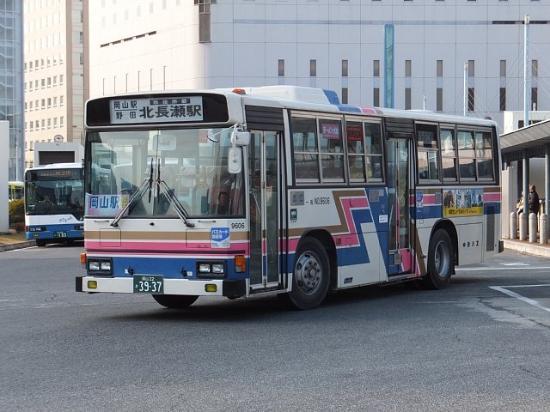 Chutetsu Bus