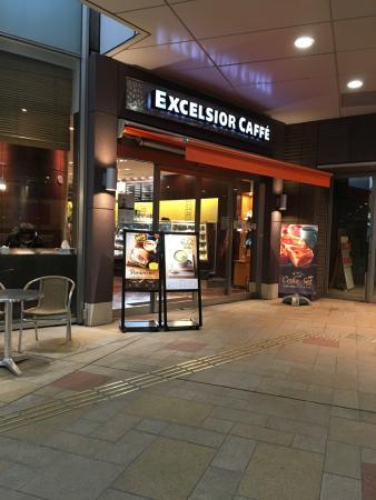 Excelsior Café Muza Kawasaki