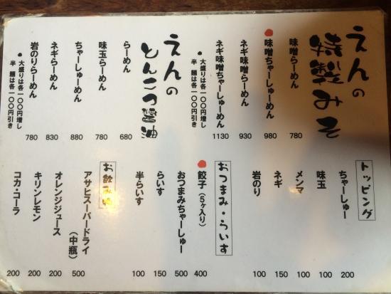 Sanjo, Japón: photo1.jpg