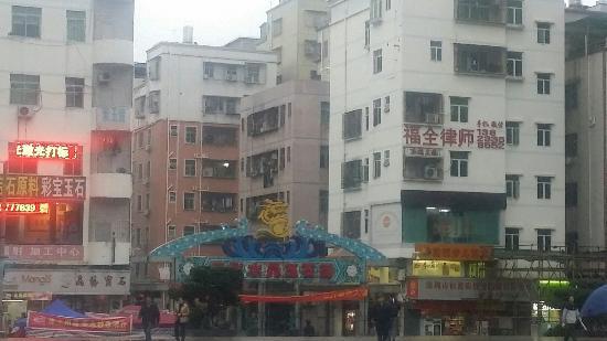 深圳三联水晶玉石街