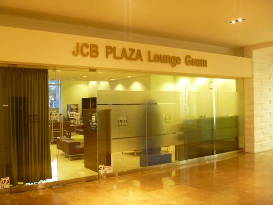 JCB PLAZA Lounge