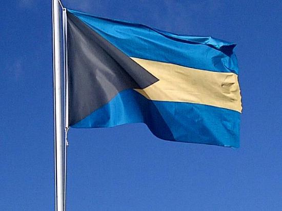 Deadman's Cay, Long Island: Bahamas flag