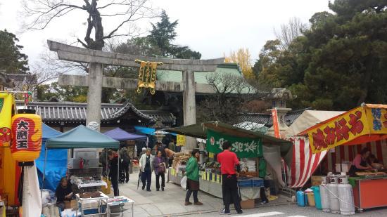Flea Market Kitano Tenmangu Shrine