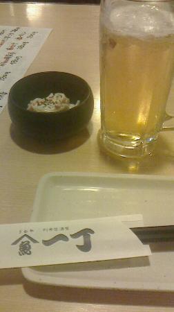 Uoya Iccho Shin Yokohama