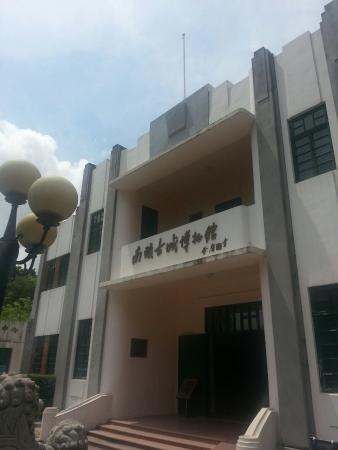 Nantou Ancient Town Museum