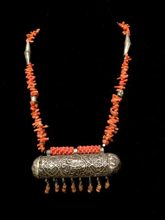 Coral Prayer Box Necklace, at Africa and Beyond in La Jolla, San Diego CA