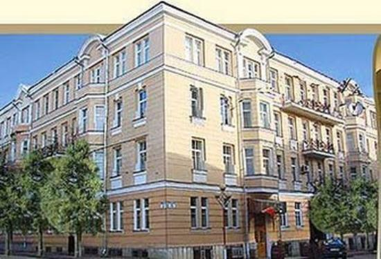 Photo of Hotel Eridan Vitebsk