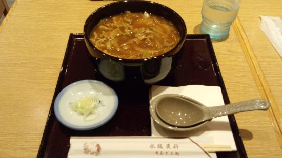 Nagasaka Sarashi Nanunoya Tahei Urawa PARCO
