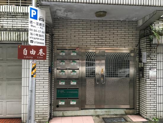 Nylon Cheng Memorial Museum