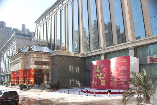 Hongrun Huaxia Hotel Foto