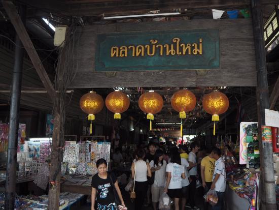 Ban Mai Market