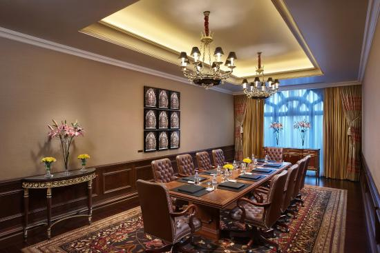 The Leela Palace New Delhi: Diya Meeting Room