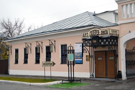 Cultural Center Liga