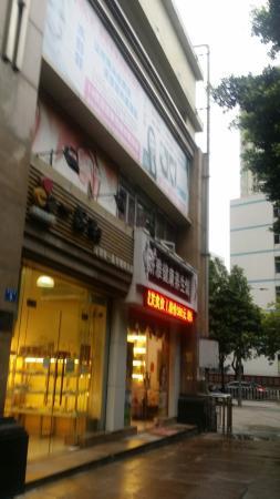 MiYuan ShangYe Jie