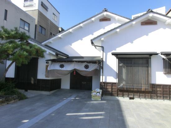 Minoji Ogaki Inn Honjin Remains