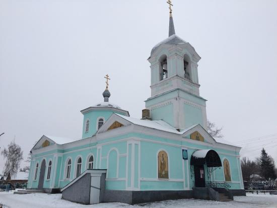 Dmitriyev, Rusia: Рождество 2016