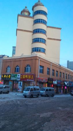 Mishan, China: P_20151212_173052_large.jpg