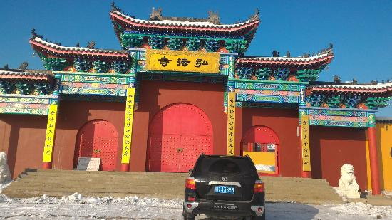 Mishan, China: P_20151213_152002_large.jpg