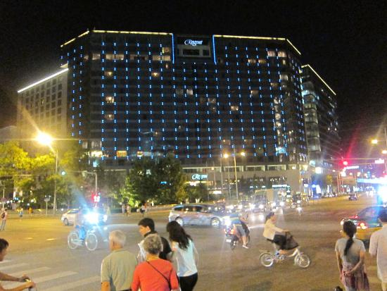 Regent Beijing Hotel At Night