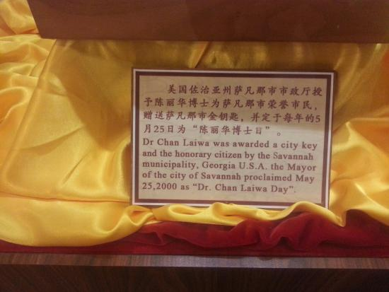 China Red Sandalwood Museun: Dr. Chan Laiwa Day