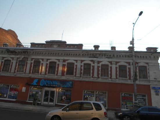 Shopping Center of Smirnov