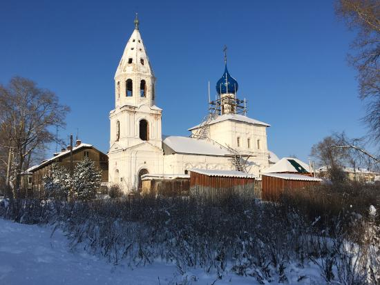 Church of Our Lady of Smolensk