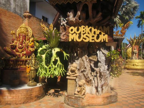 พิพิธภัณฑ์อูบคำ ภาพถ่าย